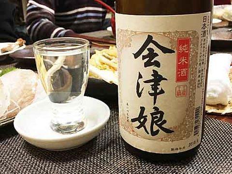 【3750】会津娘 純米(あいづむすめ)【福島県】