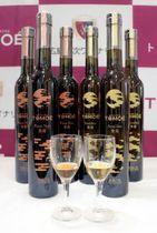 2010年以来9年ぶりに製品化された貴腐ワイン2種