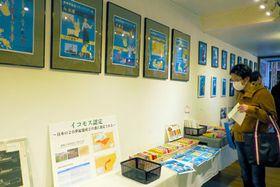 旧海軍ゆかりの品や東舞鶴地域の通りをキャラクター化したイラストなどが展示されている「どこでもギャラリー」(舞鶴市浜)