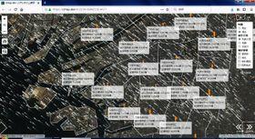 自然災害時に被災建物数を予測するウェブサイト「cmap」