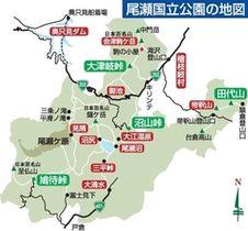 登山客の分散課題 県内誘客へ魅力創出 尾瀬国立公園
