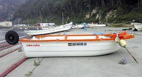 沖合で転覆した状態で見つかった、3人が乗っていたボート=15日午前、岩手県久慈市(八戸海上保安部提供)