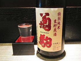青森県三戸郡五戸町 菊駒酒造