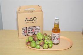 摘果リンゴを100%使った「テキカカアップルソーダ」