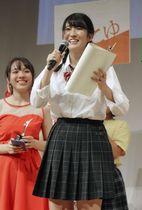 第9回「笑顔甲子園」でグランプリを獲得した有元桜子さん=25日午後、愛媛県新居浜市