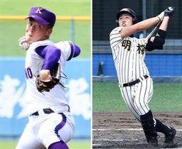 今夏の秋田大会で気迫の投球を見せる吉田(左)と、準決勝の能代松陽戦で左翼席に本塁打を放つ山口(右)