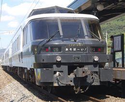 JR九州の特急「あそぼーい!」で使われているディーゼル列車=長崎県佐世保市