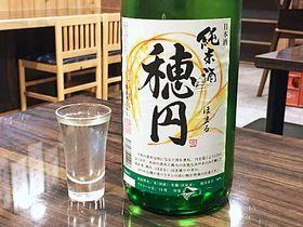 秋田県横手市 備前酒造本店