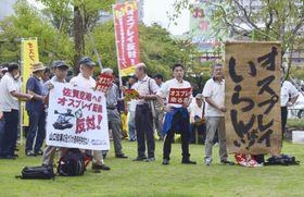 陸自オスプレイの佐賀空港配備容認に対する抗議集会に集まった市民ら=19日午後、佐賀市