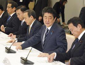 月例経済報告関係閣僚会議に臨む安倍首相(右から2人目)ら=19日午後、首相官邸
