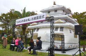 19日にお披露目された高松城天守を模した遊具「ふわふわ高松城」=高松市仏生山町、仏生山公園