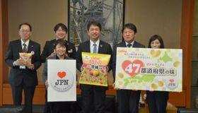 大井川和彦知事(右から3人目)に茨城のご当地ポテトチップス「焼きいもバター味」発売を報告したカルビーの役員ら=県庁