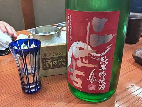 【4014】二世古 純米吟醸(にせこ)【北海道】