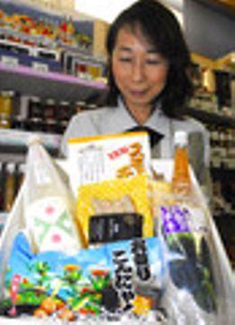 開けてぎっしり「美味玉手箱」 高畠・自慢の特産3種販売