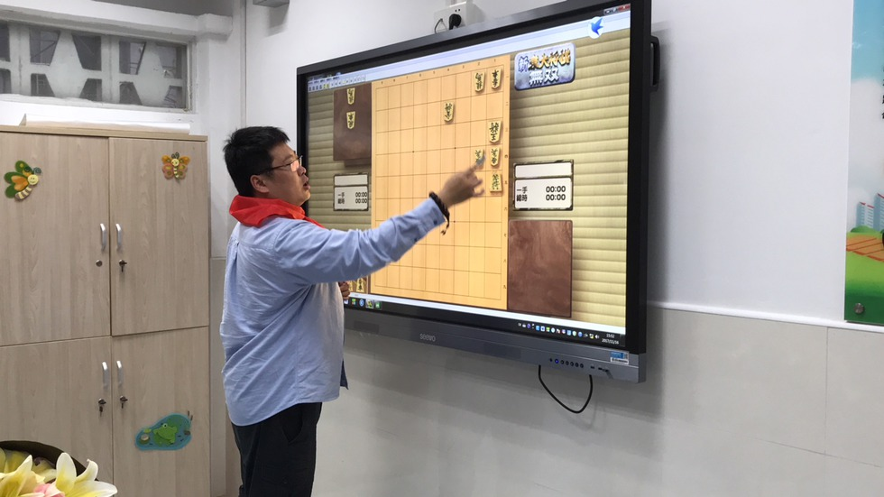 湯先生の詰め将棋授業