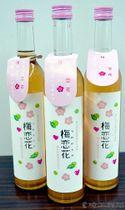 純米吟醸酒の原酒に富士見市産の青梅を漬け込んだ梅酒「梅恋花」