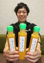 雪室貯蔵したニンジンを原料に作られたドレッシング=上越市大道福田の「あるるんの杜」
