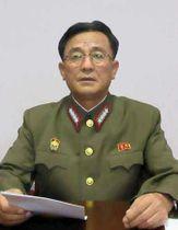北朝鮮の労働新聞が10日掲載した、グアム周辺へのミサイル発射計画について発表する朝鮮人民軍の金絡謙戦略軍司令官の写真(コリアメディア提供・共同)