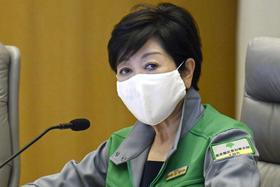 東京都の新型コロナウイルス対策本部会議で発言する小池百合子知事=9日午後、都庁