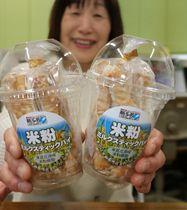 御園地区まちづくり協議会が販売している市内産の米粉を使ったスティックパイ(東近江市五智町・御園コミュニティセンター)