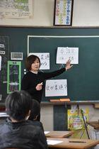 明確な夢を設定し、それに向かって苦手なことにも挑戦し続ける尊さを伝えた藤井さん