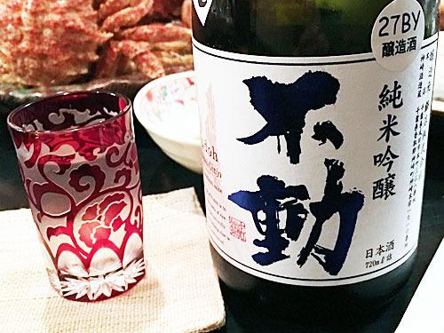 千葉県成田市 鍋店
