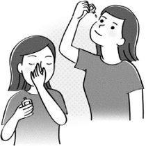 目薬は正しく使いましょう 1回1滴、1日6回で十分 沖縄県医師会編「命ぐすい耳ぐすい」(1089)