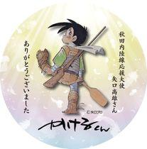 漫画家矢口高雄さんを追悼するため、秋田内陸線の「急行もりよし」に掲げられる、マタギのキャラクター「かけるくん」のヘッドマーク(秋田内陸縦貫鉄道提供)