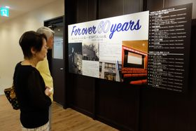 有楽町スバル座の館内で、歴史を紹介するパネルを見る人々=20日午後、東京都千代田区