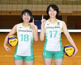 新加入の伊藤(右)と藤原