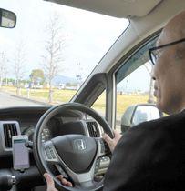 危険箇所をドライバーに知らせるスマホアプリの実証実験の参加者=高松市内