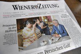 秋篠宮家の次女佳子さまの大統領表敬を1面で報じたオーストリアの地元紙=17日、ウィーン(共同)