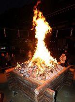 勢いよく燃える護摩壇の炎。参拝者が祈りをささげた=7日午前6時35分