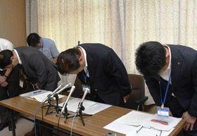 市職員の不祥事について謝罪し、頭を下げる吉田市長(右から2人目)ら=8月2日、三浦市役所