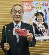 「こどもの日」の小学生運賃を無料にすると発表した、日本旅客船協会の小嶋光信副会長=19日、岡山市