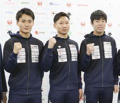 記者会見でポーズをとるフェンシング男子フルーレの(左から)松山恭助、西藤俊哉、敷根崇裕=12日、幕張メッセ