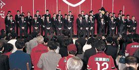 ツエーゲン金沢の躍進を誓い合ったキックオフパーティー=金沢市内のホテル