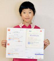 小4曽根さん(高松第一)英検準1級合格 大学中級レベル、社会的知識も