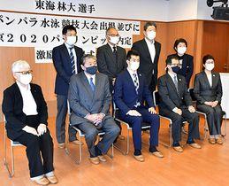 「応援する会」の役員らとともに記念撮影する東海林大選手(前列中央)=山形市