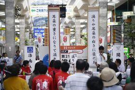 「俳句甲子園」で私立洛南高Aチーム(左)と対戦する私立開成高=18日午後、松山市