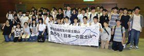 田部井さんの夢を実現させるため決意を新たにする高校生