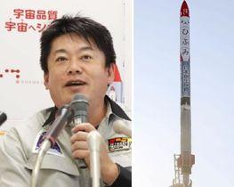 小型ロケットMOMO3号機の打ち上げが成功し、記者会見する堀江貴文さん(左)と打ち上げられる小型ロケットMOMO3号機(インターステラテクノロジズ提供)=2019年5月4日、北海道大樹町