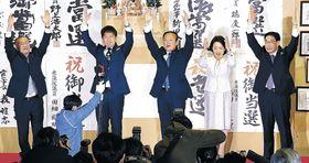 富山市長選で初当選を果たし、万歳する藤井氏(中央)=18日午後8時8分、同市太郎丸本町3丁目の選挙事務所