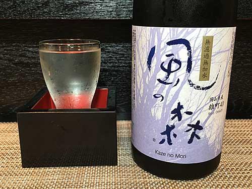 奈良県御所市 油長酒造