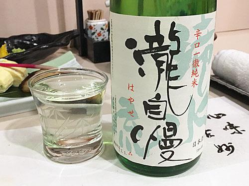 三重県名張市 瀧自慢酒造