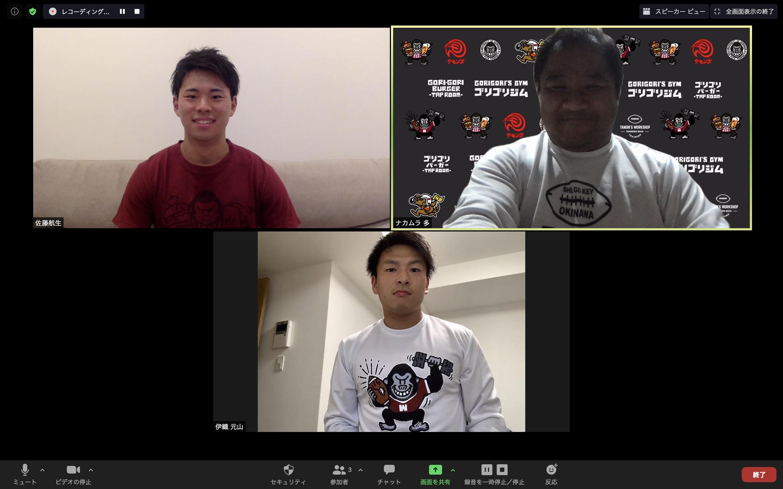 リモートで多聞コーチのインタビューに答える元山、佐藤の両選手