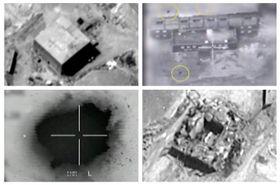 空爆前のシリアの原子炉とされる施設(左上)、施設空爆時の様子(右上)、空爆による爆発(左下)、空爆で破壊された施設(右下)(イスラエル軍提供・ロイター=共同)