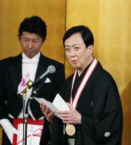 第31回高松宮殿下記念世界文化賞を受賞し、代表であいさつする坂東玉三郎さん=16日午後、東京都港区の明治記念館