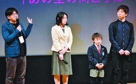 舞台挨拶に登壇した蔦監督(左)と出演者=徳島市のあわぎんホール