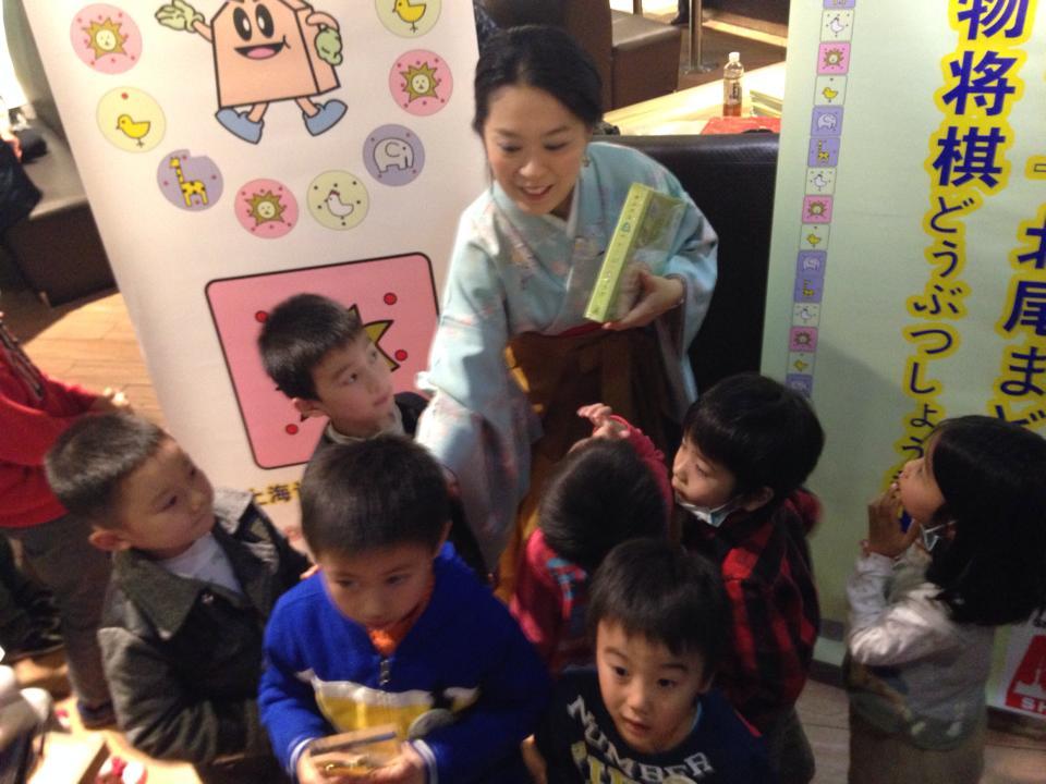 上海で「北尾まどか杯」